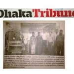 Dhaka Tribune_klein
