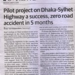 Dhaka Tribune media coverage (2)